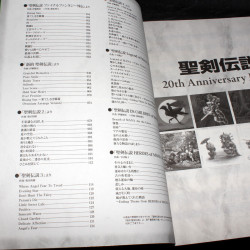 Secret of Mana / Seiken Densetsu Piano Score Book
