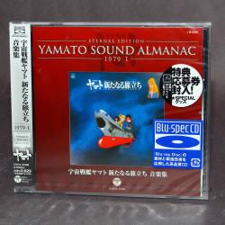 YAMATO SOUND ALMANAC 1979-I Space Battleship Yamato