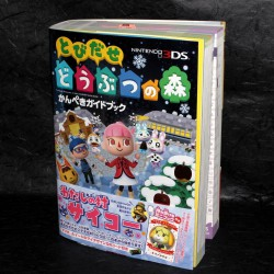Animal Crossing Doubutsu No Mori Guide Book