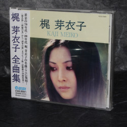 Meiko Kaji - Zenkyoku Shu