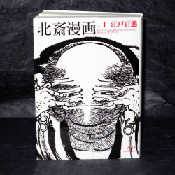 Hokusai Manga Vol. 1: The Life and Manners of the Day
