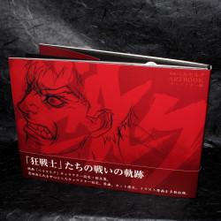 Berserk Movie Character Art Book