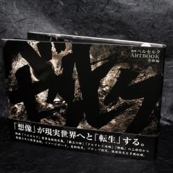 Berserk Movie Bijutsu Art Book