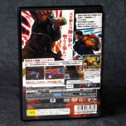 Fist Of The North Star - PS2 Japan