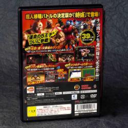 Kinnikuman Muscle Grand Prix Max 2: Tokumori - PS2 Japan