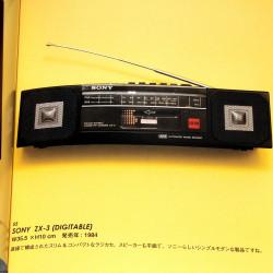 RAJIKASE: Japanese Old Boombox Radio Cassette Design Catalog