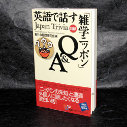 Japan Trivia by Simple Questions Research
