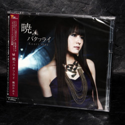 Kaori Oda - Akatsuki no Butterfly - CD and DVD