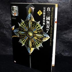 Shin-Sangoku Muso 7 - Official Data Book Vol.1