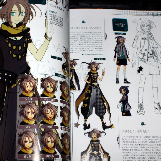 Amnesia Official Settings Collection Book