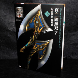 Shin-Sangoku Muso 7 - Official Data Book Vol.2
