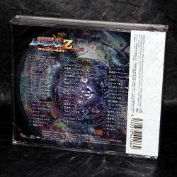 Attouteki Yuugi Mugen Souls Z - PS3 Soundtrack