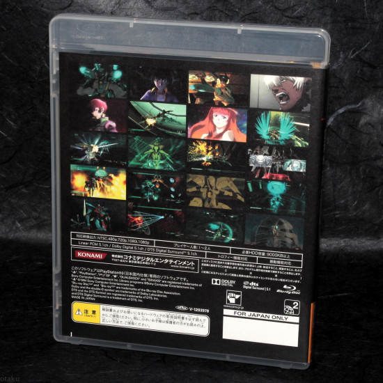 Zone of the Enders HD - PS3