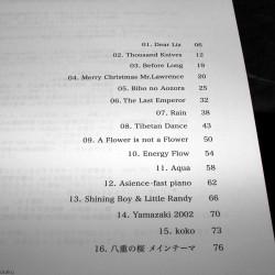 Ryuichi Sakamoto Piano Solo CD Book - Piano Solo Score