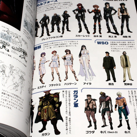 21st Century Mazinger Fan Book 21 - Mazintaisen Two One