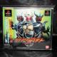 Kamen Rider Agito - PS1 Japan