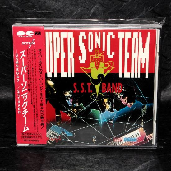 Super Sonic Team -G.S.M. SEGA 3-