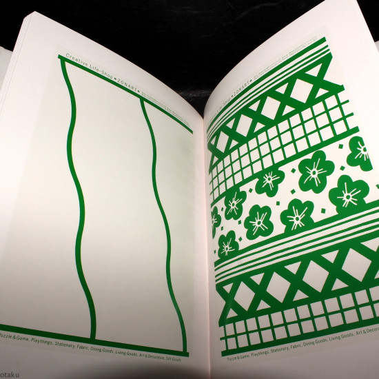 Katsu Kimura - Art Book ggg Books 79