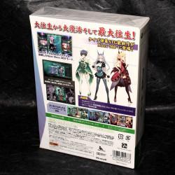 DoDonPachi Saidaioujou - Limited Edition