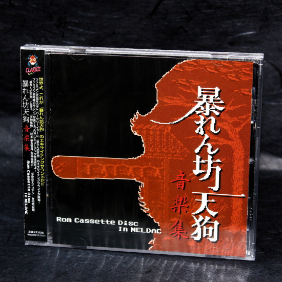 Abarenbou Tengu Music Collection -Rom Cassette Disc In MELDAC-