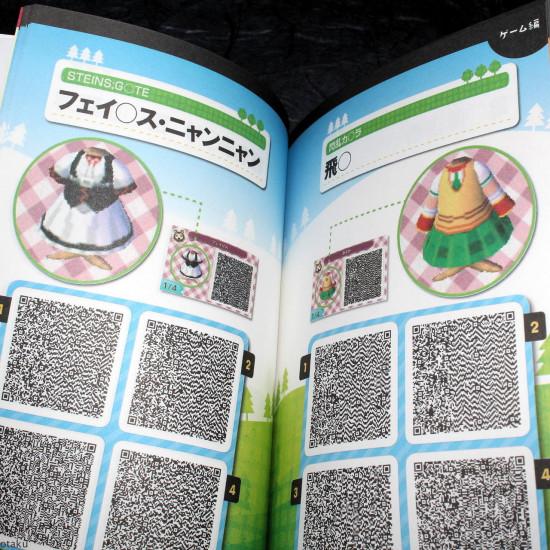 Animal Crossing New Leaf / Doubutsu No Mori - Easy Design Book 1