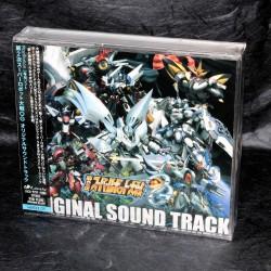 2nd Super Robot Wars Original Generation - PS3 Soundtrack