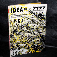 Idea International Graphic Art Typography - 267