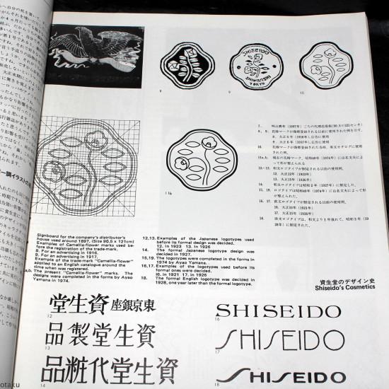 Idea International Graphic Art Typography - 159