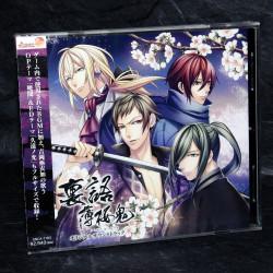Urakata Hakuoki - Original Soundtrack