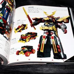 Super Sentai Encyclopedia