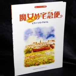 Studio Ghibli - Kiki's Delivery Service Piano Solo Music Score Book