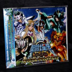 Saint Seiya Omega Original Soundtrack