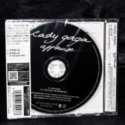 Lady Gaga - Applause - Japan Limited Edition