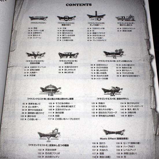 Dragon Quest - Guitar Solo Collection Score