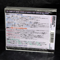 The Complete Music Works Of MOBILE SUIT GUNDAM - THE SERIES