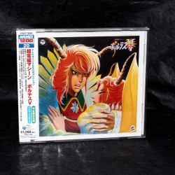 Choudenji Machine Voltes V Animation - TV Original BGM Collection