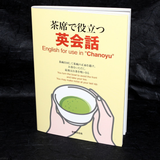 English for use in Chanoyu - Japan Tea Ceremony Guide Book