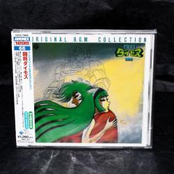 Brave Leader Daimos / Tosho Daimos -  Original BGM Collection