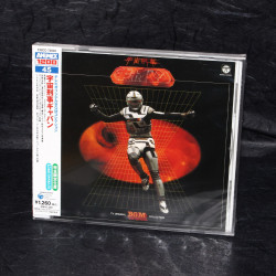Space Sheriff Gavan / Uchu Keiji Gyaban - Original Soundtrack