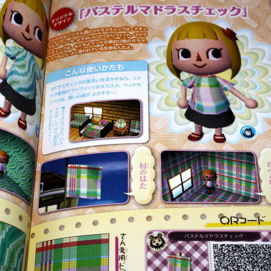 Animal Crossing New Leaf / Doubutsu No Mori - Design Book