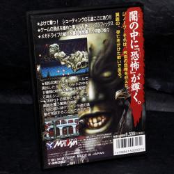 Gynoug - Mega Drive Japan