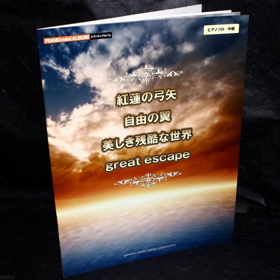 Attack on Titan - Piano Mini Album Solo Music Score