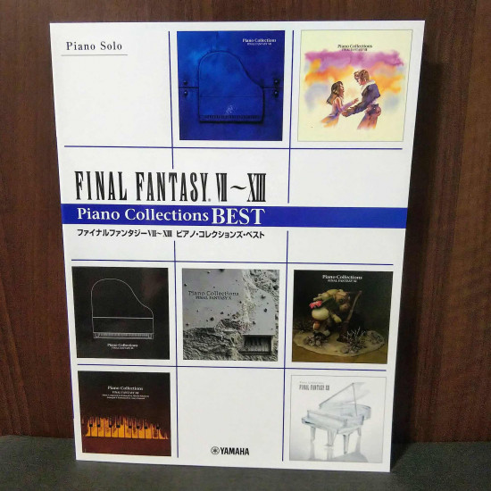 Final Fantasy VII~XIII Piano Collections Best - Score Book