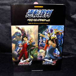 Ace Attorney Gyakuten Saiban 4 and 5 Sheet Music Book 2