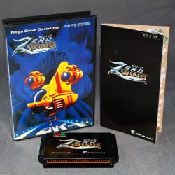 Zero Wing - Mega Drive Japan