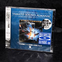 Yamato Sound Almanac 1983-II Final Yamato Music Collection Part 2