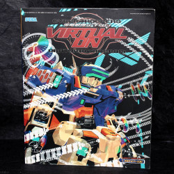 Cyber Troopers Virtual-On Oratorio Tangram - Game Guide Book