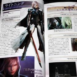 Final Fantasy Lightning Returns - XIII Ultimania