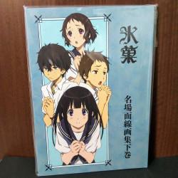 Hyouka  Illustration book 2