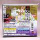 Jojo's Bizarre Adventure - PS1 Japan